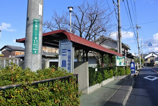 三島鴨神社