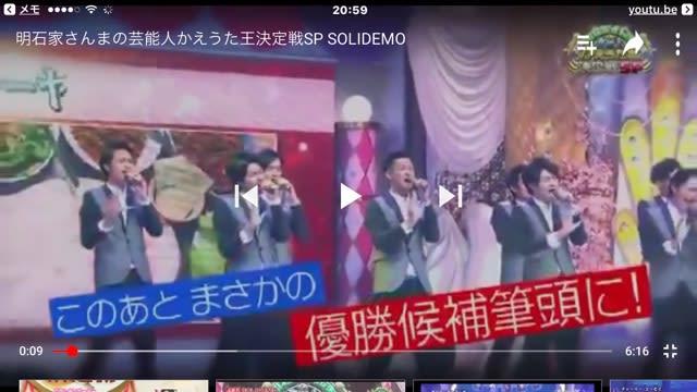 明石家さんまの芸能人かえうた王決定戦SP - JapaneseClass.jp