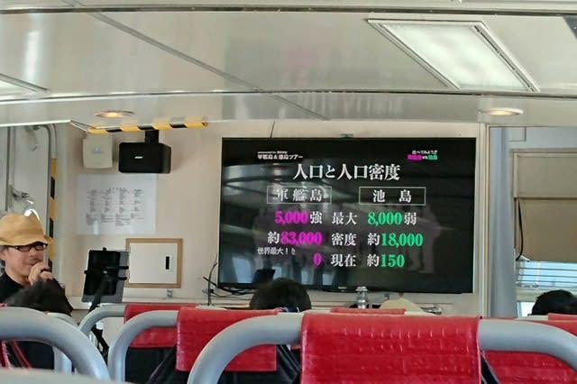 「軍艦島周遊&池島散策ワンデイツアー」一路池島へ
