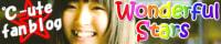 ℃-uteファンブログ