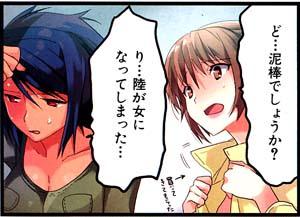 Manga_time_kr_carat_2012_08_p076