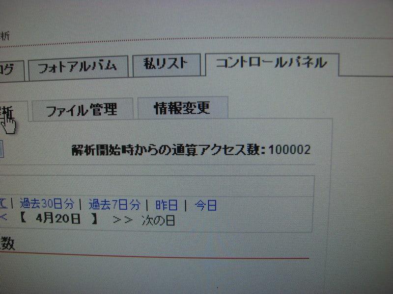 Img_1376