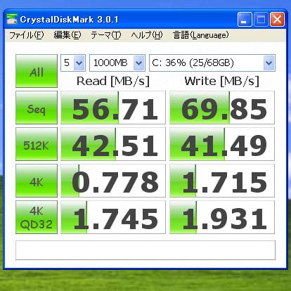 Cdm3_20110823
