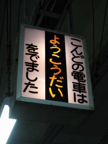 https://blogimg.goo.ne.jp/user_image/1b/9f/f8c058e6af84f9ddd33917bd0ce7ff5b.jpg