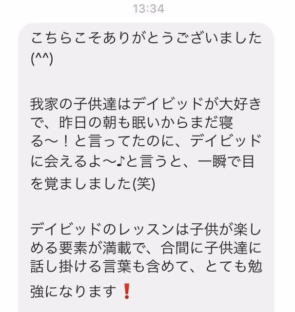 昨日 は ありがとう 英語
