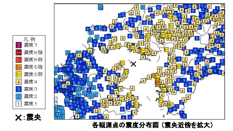 震源は伊予灘!震度5強の地震。...