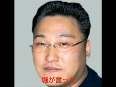 中韓問題 個人の趣味 乗っ取られたマスメディアの罪そして興味を持たない日本人