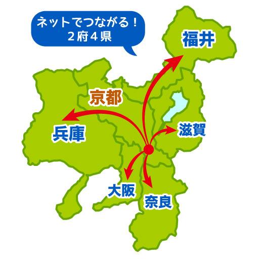 京都美山高校は広域制