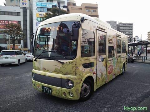 大和市コミュニティバス「のろっと号」に乗ったよ - (新)八草きよぴ ...