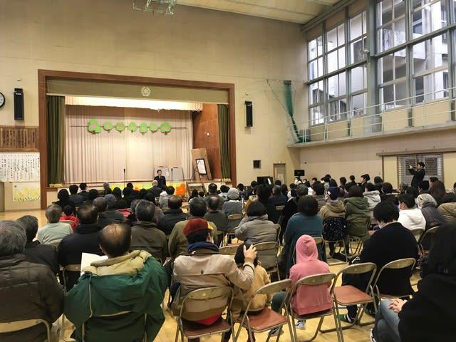雪浦方言劇「はよう、いいもらんばぞう」 動画&解説 (雪浦小学校「春を迎える会」)