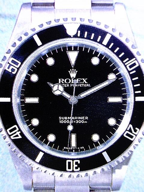Rolex2043rolex