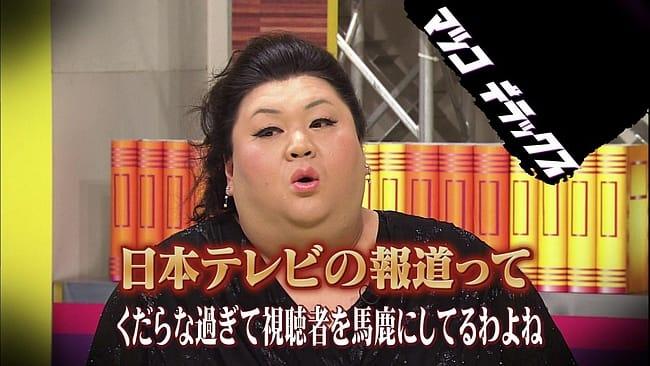 Matsukoimg02
