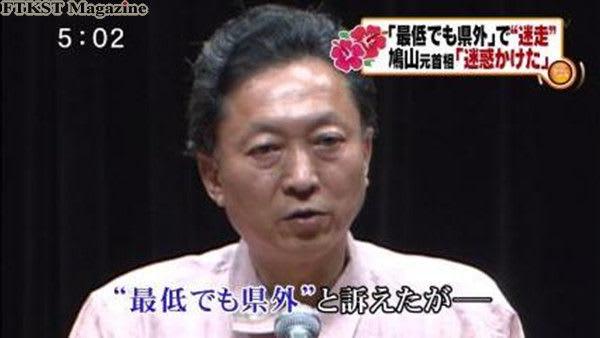 【沖縄】政府、辺野古への土砂投入を開始。沖縄県の反発は必至
