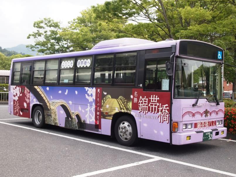 錦帯橋バス 岩国市交通局 - 観光...