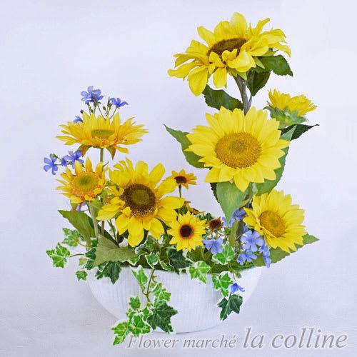 ひまわりのコンチェルト【アーティフィシャルフラワー(高級造花)アレンジ】