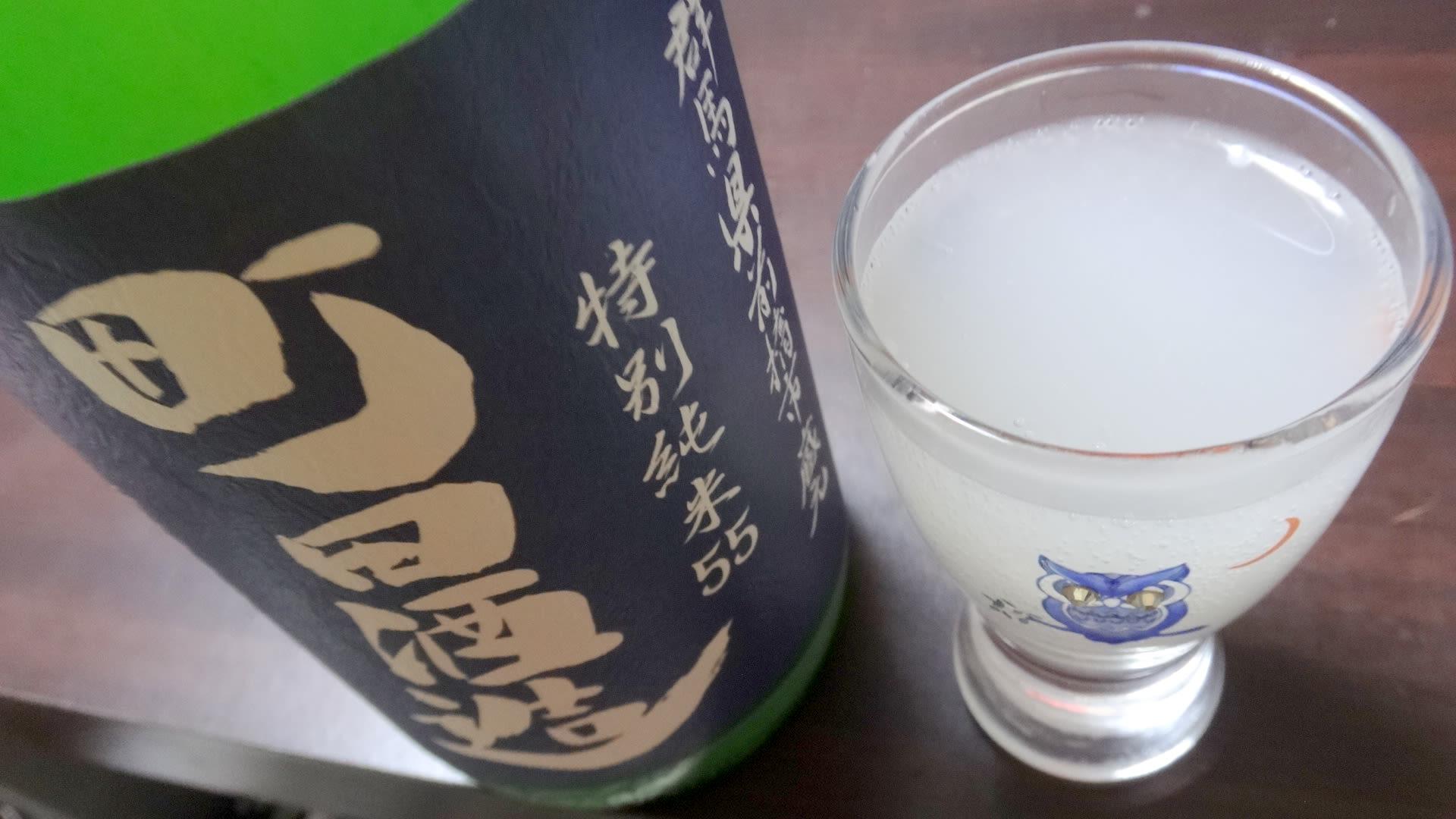 「町田酒造」直汲み 五百万石、限定にごり 五百万石、「若駒 ...