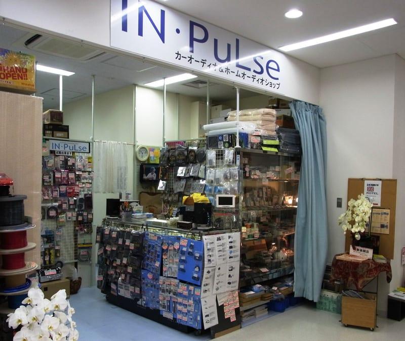 Inpulsetempo2201407
