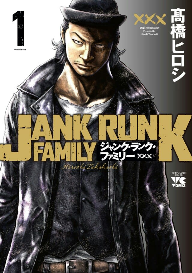 Image result for jank runk family anime