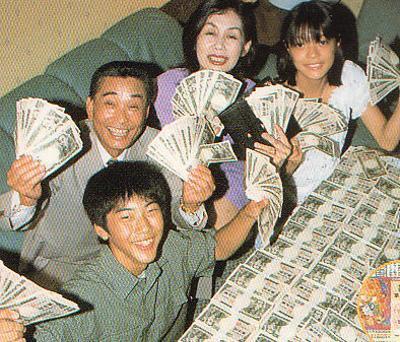 次の日、日本銀行券に価値がなく...