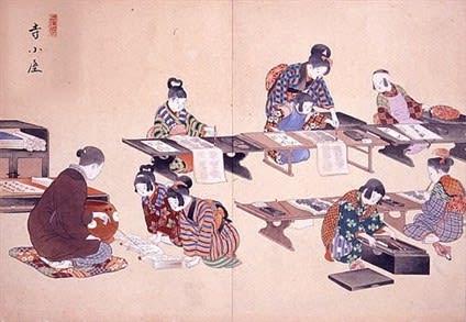 """「漢字廃絶」の韓国。頭脳と感性までやせ細った。漢字を捨てることで、民度を低くした韓国雅子さま、皇室は王室とは違います「遣日使」日本文化は教えられて来たほど中国に頼りっきりだったか? 1「天皇退位」で、恩赦の不可解「遣日使」日本教えられて来たほど中国に頼りっきりだったか? 12今上陛下の""""代弁者""""橋本明氏 逝去前川喜平 前事務官は元々安倍さん嫌悪 加計学園はハメたかな?在日特権について思想も変態? 出逢いガールズバー日参、前川喜平氏への反論。中国侵略?伊藤朗さんと、堀田裕美さんへの公開質問です 《拡散希望》BBカフェ スレチ話題と、情報交換のお部屋 2号館なまずちゃんの部屋 7号館キム小室と眞子様の結婚は、国民への背信行為(もし事実なら)捏造記事連打の伏見《時を斬る》と、《でれでれ草》への公開質問です その2 《拡散希望》伏見顕正こと伊藤朗「時を斬る」、記事70個も消して逃走態勢? 《拡散希望》伏見顕正こと大分市在住・伊藤朗ブログの大言壮語ホラを告発します 《拡散希望》 探しものをしています 伏見記事の秋篠宮家誹謗部分 《拡散希望》悠仁さまが即位された時、キム小室が義兄でいいの?伏見顕正氏の妄想全開ブログ 《拡散希望》"""