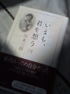 M_100708_09300001