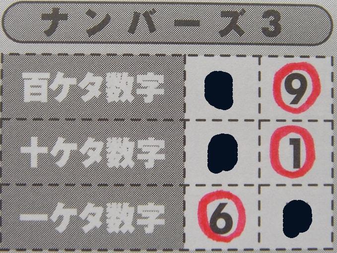 Fukuroziku_12
