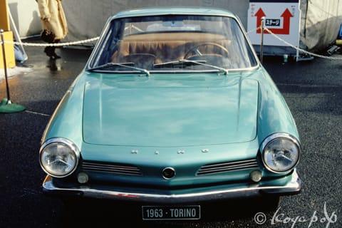 Hino Contessa 900 Sprint 1962 日野 コンテッサ 900 スプリント