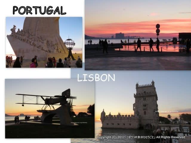 ドバイ経由ポルトガルの旅③発見のモニュメントとベレンの塔の夕景