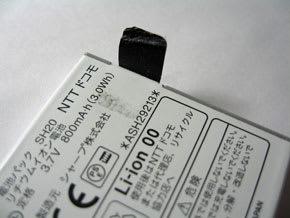 「PULL」タグの貼り跡