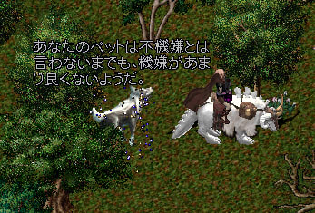 【TC】狩猟とくーし。