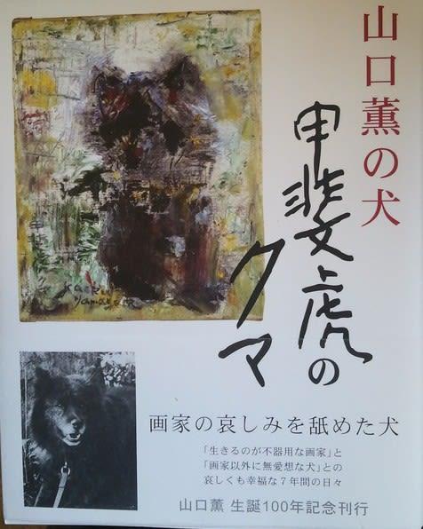 カオル 安井 AV女優 安位カヲルがMUTEKIからAVデビューしたので記念エロ画像まとめ48枚