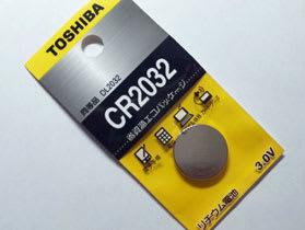 コイン型電池CR2032