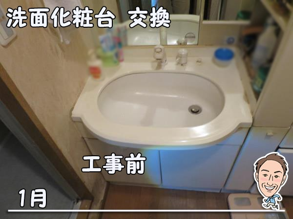 博多の建築士三兄弟_洗面化粧台
