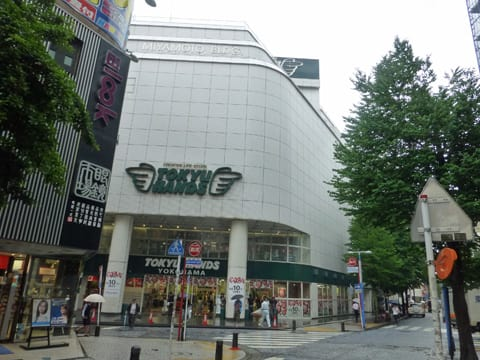 東急 ハンズ 横浜