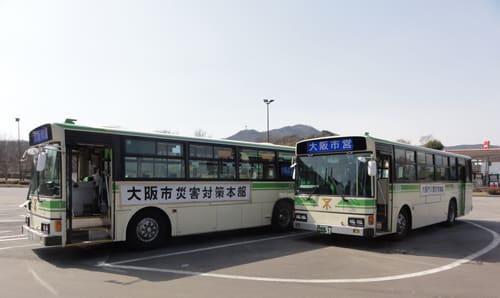 大阪市バスがかっこよすぎると話題に「大阪市バスは神」 - バラ肉色の生活