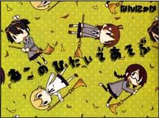 Manga_time_kr_carat_2011_06_p143