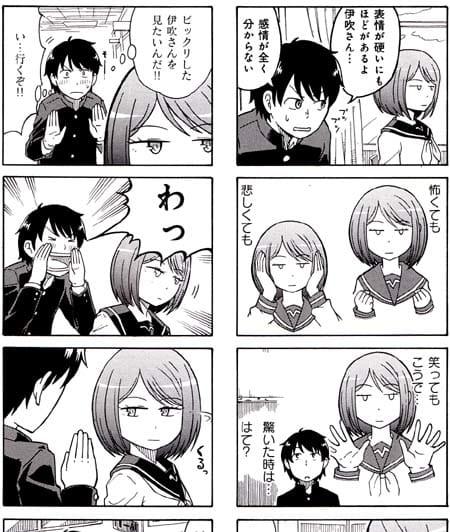 Ibuki_san_in_the_iron_mask_01_p01_3