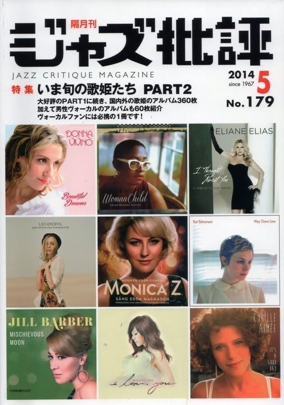 Jazzhihyou201405