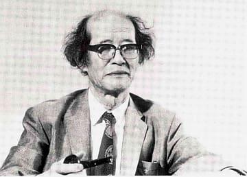 現代天文學事典 四訂新版(1971...