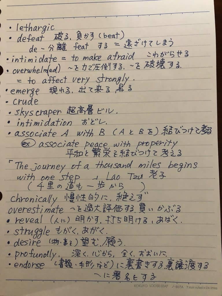 英語 未来