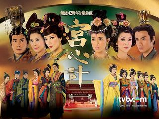 2010 版 中国 荭anB