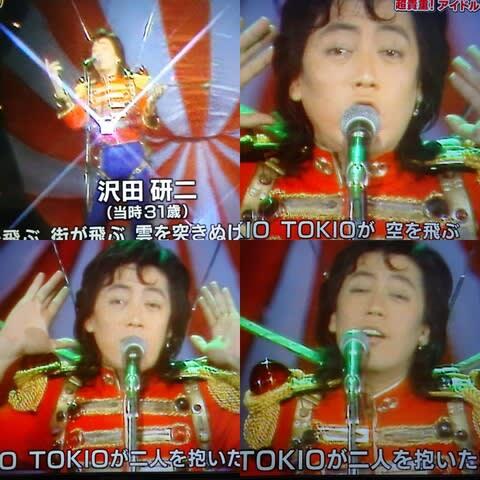 沢田 研二 tokio