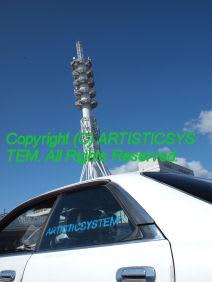 Shaken20111031pa310929