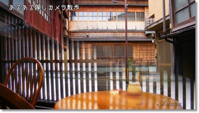 金沢の思い出アルバムから、東茶屋街。エピソード記憶を自分の復元ポイントにするデジタル紙芝居教室。