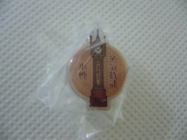 ⑪ロマンの街小樽ピンズの蒸気時計