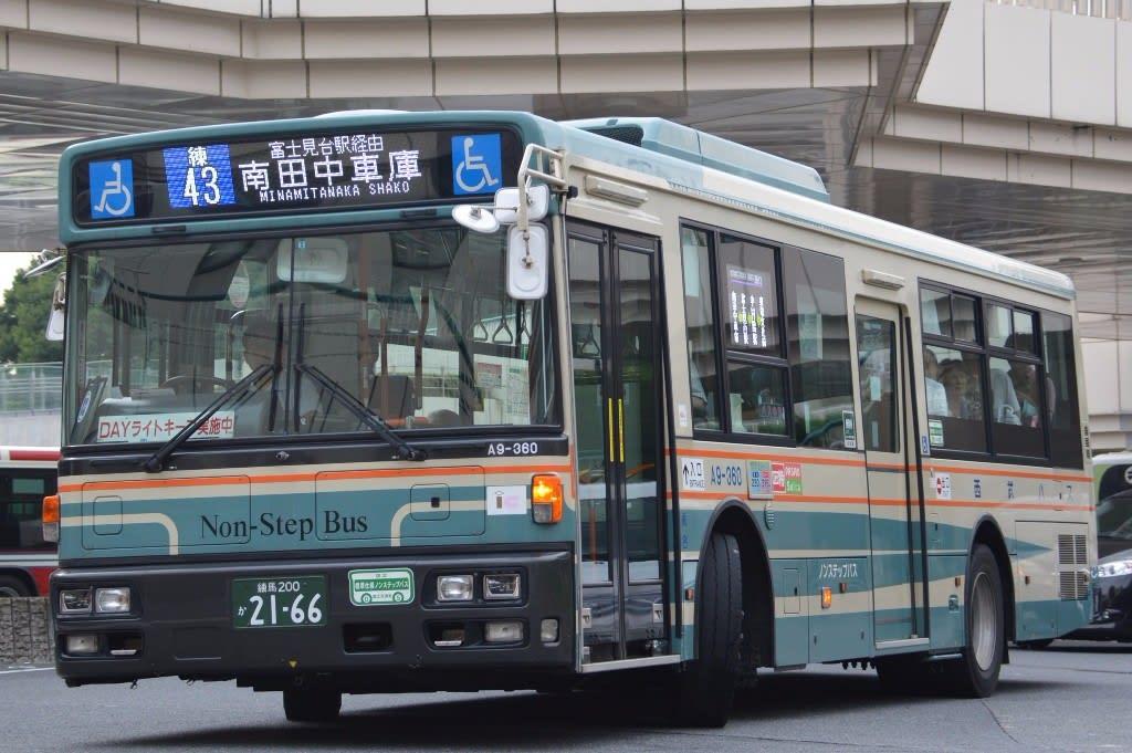 和光市 バス 時刻表 大泉学園