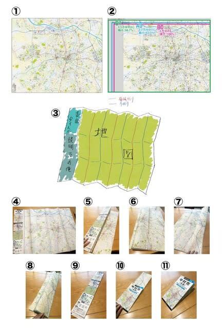 中村市大判空想地図(B0サイズ)