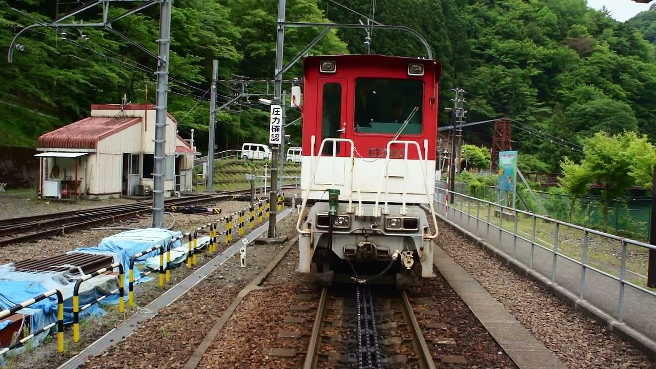 奥大井湖上鉄橋ウォーク の画像