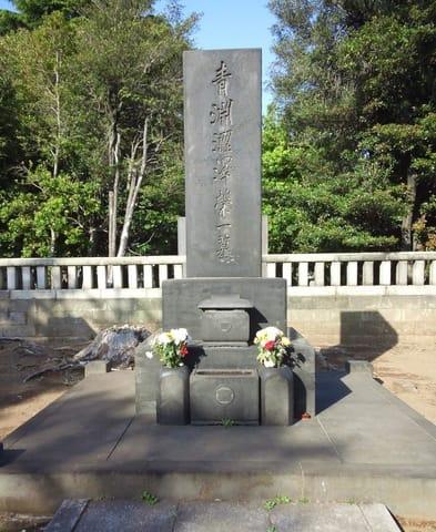 渋沢栄一の墓は谷中にある - あられの日記