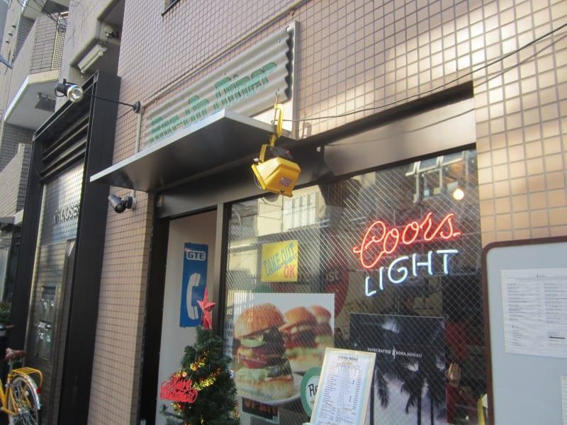 Burger22_105
